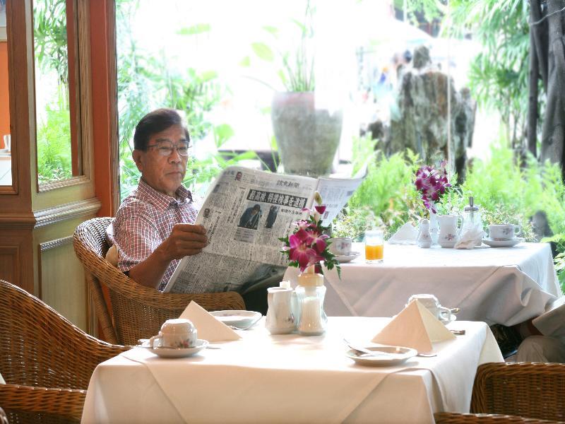 The Tarntawan Hotel Surawong Bangkok
